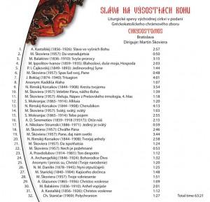 cd-svb2